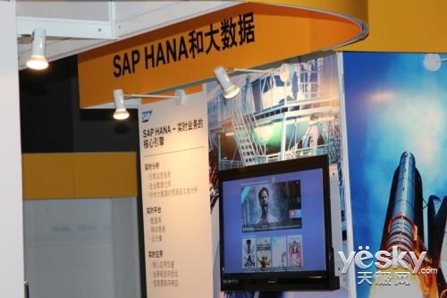 ERP全球排名第一 2013HCC大会SAP参展台一览
