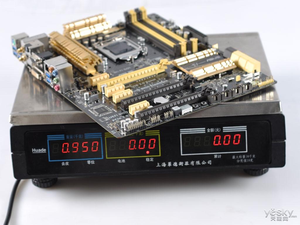 通过电子秤测量,华硕z87-pro主板