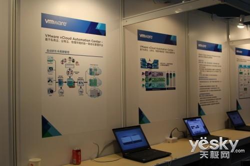 虚拟化不能少了它 VMware参展HCC2013大会