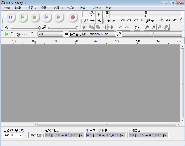 Audacity for Windows截图1