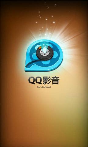 手机QQ影音截图1