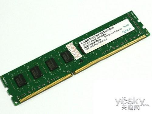 经典极速性能 宇瞻 DDR3 1330 4GB售价215元