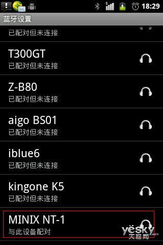 让聆听更方便  MINIX新款NFC耳机NT-1评测