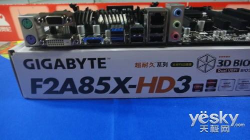高性价比APU绝配 技嘉F2A85X-HD3售价749元