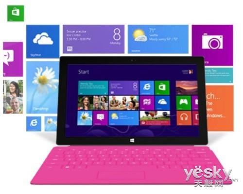 【国美】正品行货 Surface RT 32G仅1599元