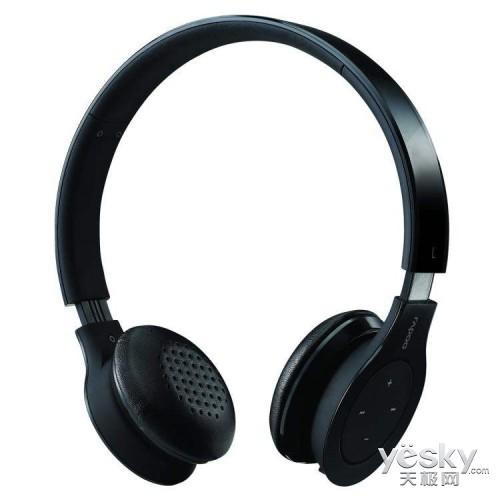 H6060 蓝牙头戴式耳机-国庆出门好装备 网销时尚蓝牙耳机导购