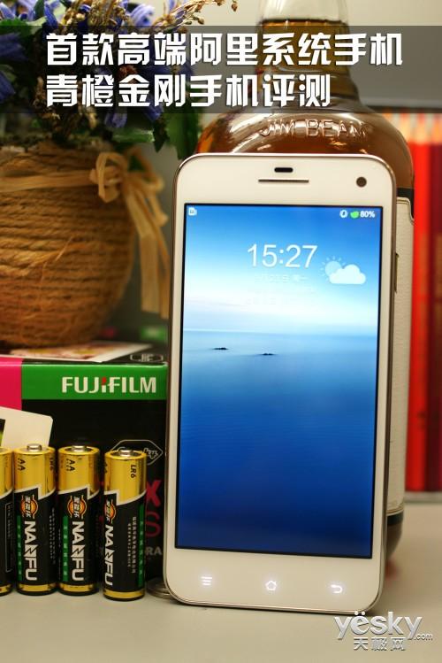 首款高端阿里系统手机 青橙金刚手机评测