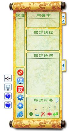 兰亭万用手写板驱动程序截图1