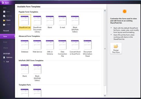 Office 2010截图3