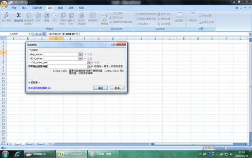 Office 2010截图2