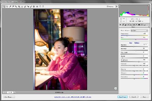 Adobe Photoshop CS5截图2