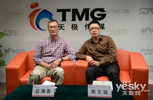 转型产品方案化 专访奥图码�P清喜先生