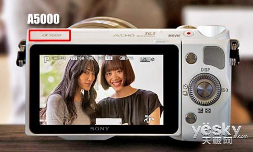 """""""传闻""""索尼即将发布新E卡口无反相机A5000"""