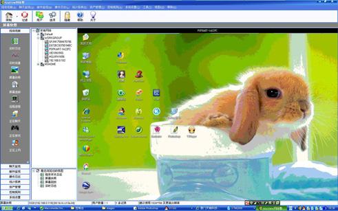 AnyView(网络警)网络监控软件截图2