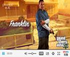 GTA5视频攻略第七期