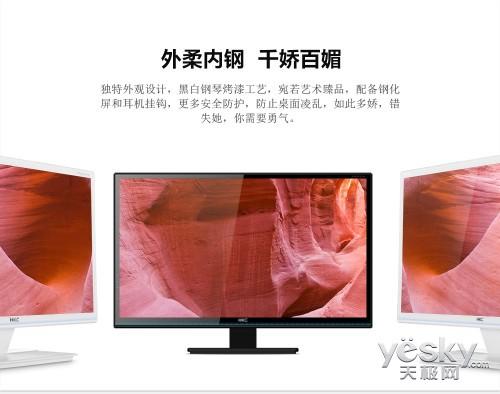游戏网吧专业装备 HKC两大新品展巨屏诱惑