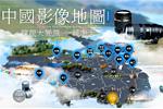 腾龙影像地图