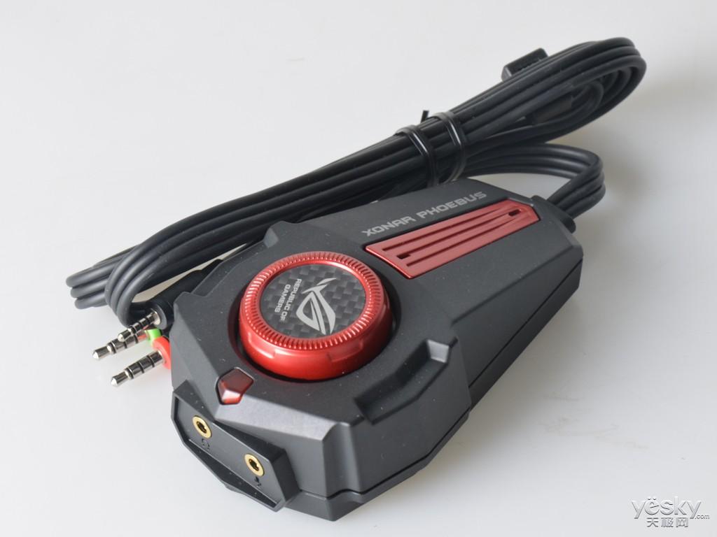 声卡控制器