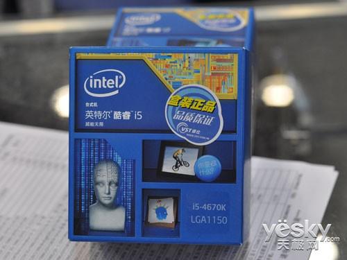 全新架构超频四核 酷睿i5 4670K售价1629元