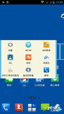 同样分屏不同表现 中兴memo 5s战三星n7100
