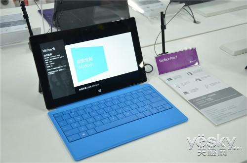 苏宁全国首发 微软Surface Pro 2现场解析