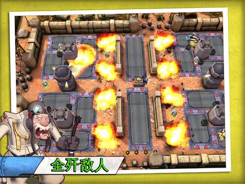 每日推荐 iPad游戏下载 坦克大战-探索乐趣