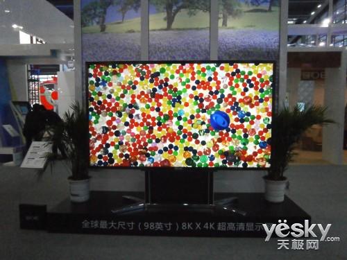 京东方8K超高清显示屏 开创超高清显示极致