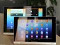 超薄四核平板 联想Yoga Tablet 10图赏
