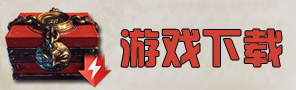 剑灵游戏下载