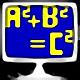 Mathomatic标题图