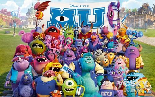 怪兽也能这么萌 怪兽大学 精美壁纸下载图片