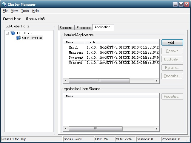 GO-Global Windows Host截图4