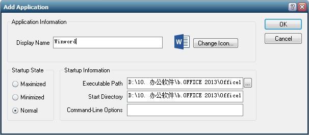GO-Global Windows Host截图5