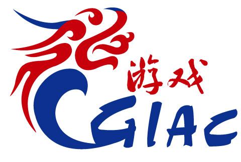 第十届中国游戏产业年会启用新LOGO