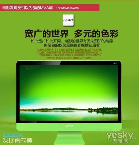 QQ图片20131230160418.jpg