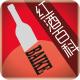 红酒百科iPhone版标题图