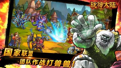 战神大陆之魔兽iPhone版截图2