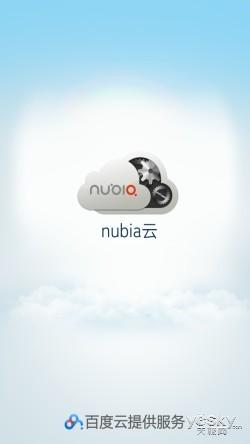 强大游戏性能拍照体验 努比亚nubia Z5S评测