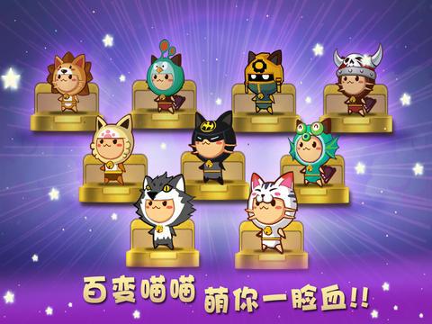 每日推荐 iPad游戏下载 糖果忍者猫3