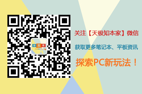 每日推荐 Win8游戏下载 QQ斗地主win8版
