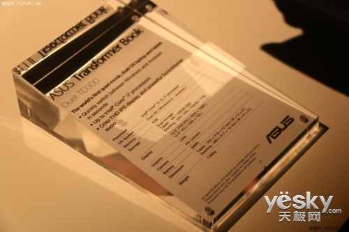 CES2014:一键变身安卓 华硕TD300现场解析