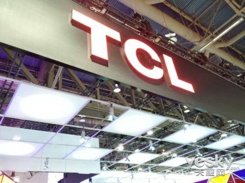 TCL CES 2014展区曝光:OLED电视现身