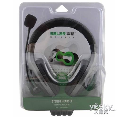 【国美在线】体验声音魔力 声籁A566仅售25元
