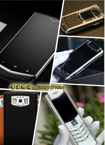 图:vertu手机高清图片
