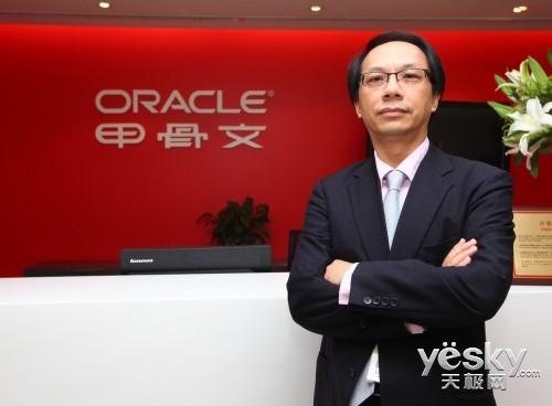 """潘少海:""""升级版""""中国经济为IT带来新动力"""