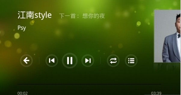 QQ音乐TV版截图1