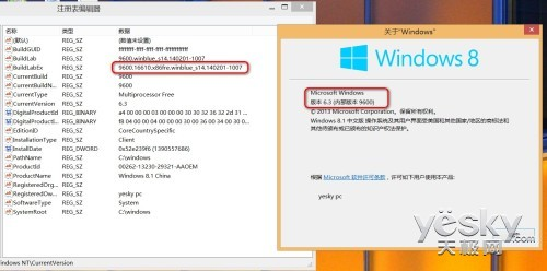 Windows8.1 Update1升级图文教程与更新变化