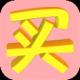 TaoBaoBuyer标题图