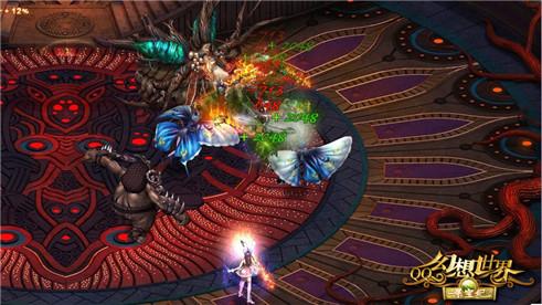QQ幻想世界截图3
