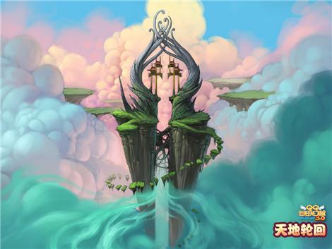 QQ自由幻想截图4